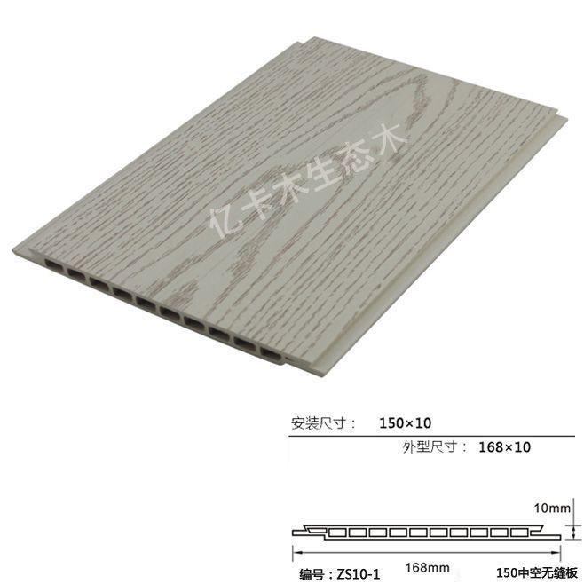 室内墙板系列-瑞安亿卡木塑材料有限
